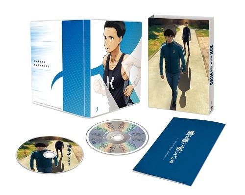 【DVD】TV 風が強く吹いている 1 初回生産限定版