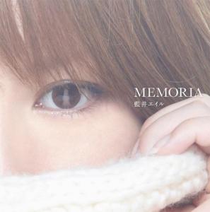 【マキシシングル】TV Fate/Zero ED「MEMORIA」 通常盤/藍井エイル