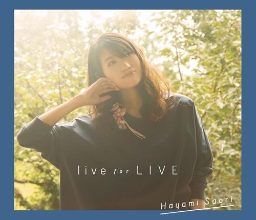 【アルバム】早見沙織/live for LIVE DVD付