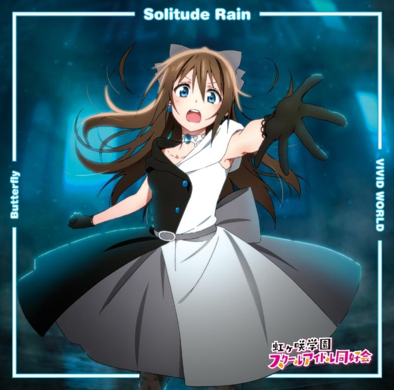 【マキシシングル】ラブライブ!虹ヶ咲学園スクールアイドル同好会 挿入歌シングル第三弾「Butterfly / Solitude Rain / VIVID WORLD」【桜坂しずく盤】
