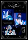 Kalafina/Arena LIVE 2016 at 日本武道館