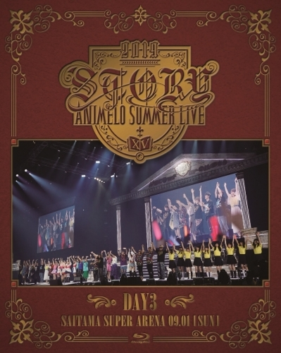 【Blu-ray】Animelo Summer Live 2019 -STORY- DAY3