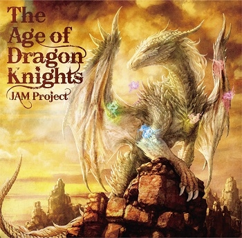 【アルバム】JAM Project/JAM project 20th Anniversary Albam 「The Age of Dragon Knights」