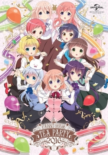 【Blu-ray】イベント ご注文はうさぎですか?? Rabbit House Tea Party 2016 初回限定版
