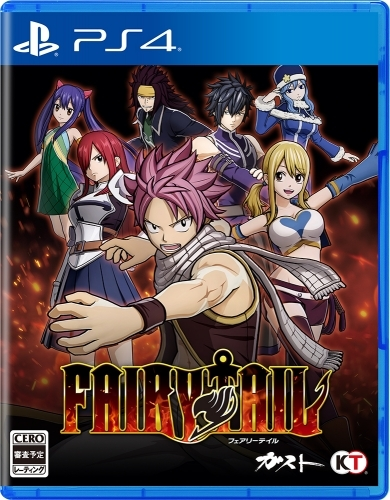 【PS4】FAIRY TAIL GUILD BOX