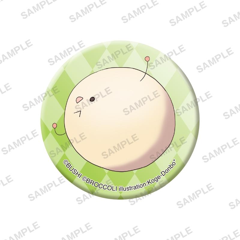 【グッズ-バッチ】デ・ジ・キャラット 缶バッジ4個セット 令和のデ・ジ・キャラットまつり サブ画像5