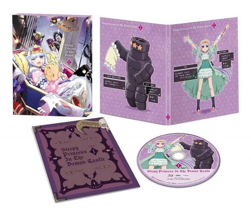【Blu-ray】TV 魔王城でおやすみ 1 サブ画像2