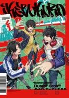 【マキシシングル】ヒプノシスマイク イケブクロディビジョン 「Buster Bros!!! -Before The 2nd D.R.B-」/Buster Bros!!!