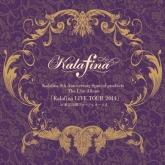 Kalafina 8thAnniversary Specialproducts The LiveAlbum Kalafina LIVE TOUR 2014 at 東京国際フォーラムホールA