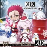 DJCD 【K】Webラジオ KR3rd Vol.2