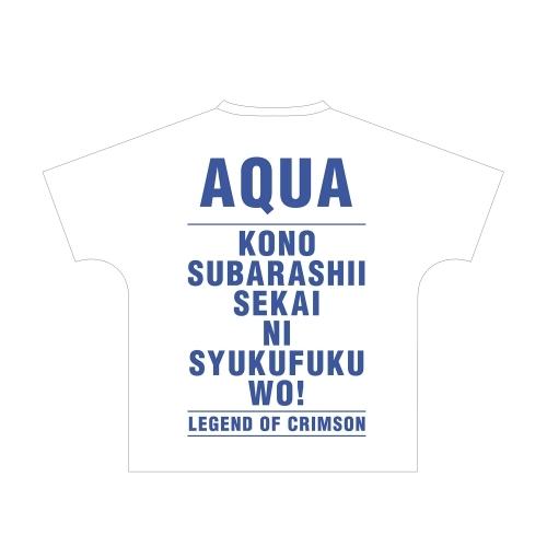 【グッズ-Tシャツ】映画 この素晴らしい世界に祝福を!紅伝説 アクア Ani-Art フルグラフィックTシャツユニセックス(サイズ/M) サブ画像2