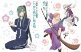 アニメ 刀剣乱舞-花丸- 歌詠集 其の五 特装盤