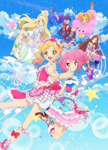 【Blu-ray】劇場版アイカツスターズ!&アイカツ!~ねらわれた魔法のアイカツ!カード~ 豪華版