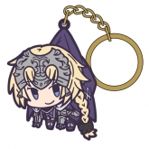 Fate/Grand Order ルーラー/ジャンヌ・ダルク つままれキーホルダー