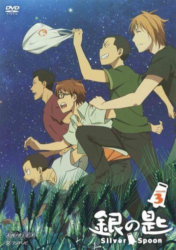 【DVD】TV 銀の匙 Silver Spoon 3 通常版
