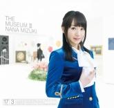 水樹奈々/THE MUSEUM Ⅲ【CD+Blu-ray盤】