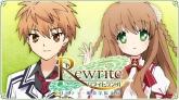 ラジオCD TV Rewriteラジオ 月刊テラ・風祭学院支局 Vol.1