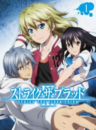 【DVD】OVA ストライク・ザ・ブラッドIII Vol.1