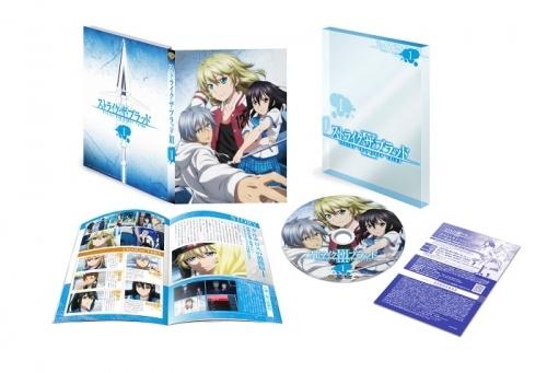 【DVD】OVA ストライク・ザ・ブラッドIII Vol.1 サブ画像2