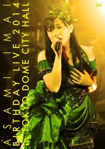 【DVD】今井麻美/Birthday Live 2014 in TOKYO DOME CITY HALL