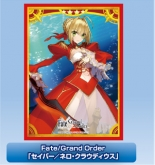 Fate/Grand Order キャラクタースリーブ セイバー/ネロ・クラウディウス