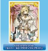 Fate/Grand Order キャラクタースリーブ セイバー/ネロ・クラウディウス(ブライド)