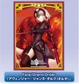 Fate/Grand Order キャラクタースリーブ アヴェンジャー/ジャンヌ・ダルク(オルタ)
