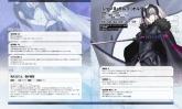 Fate/Grand Order materialⅢ