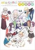 NEW GAME!TVアニメオフィシャルガイド ―完全攻略本―