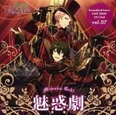 あんさんぶるスターズ! ユニットソングCD 第2弾 Vol.7 Valkyrie