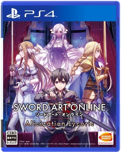 【PS4】ソードアート・オンライン アリシゼーション リコリス 初回限定生産版