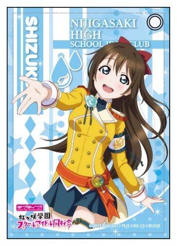 ラブライブ!スクールアイドルフェスティバルALL STARS 合皮パスケース 桜坂しずく