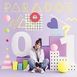 【主題歌】TV 理系が恋に落ちたので証明してみた。 OP「PARADOX」/雨宮天 【初回生産限定盤】CD+DVD