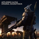 映画 APPLESEED ALPHA ORIGINAL SOUNDTRACK 通常盤