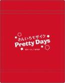 きんいろモザイク Pretty Days 収納トート付きフォールディングチェア 【C91アフターコミケ】