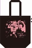 装神少女まとい 収納トート付きフォールディングチェア 【C91アフターコミケ】