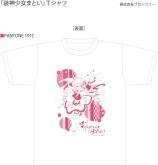 装神少女まとい Tシャツ 【C91アフターコミケ】