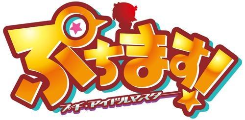 【DVD】Web ぷちます!‐プチ・アイドルマスター‐ Vol.1 サブ画像2