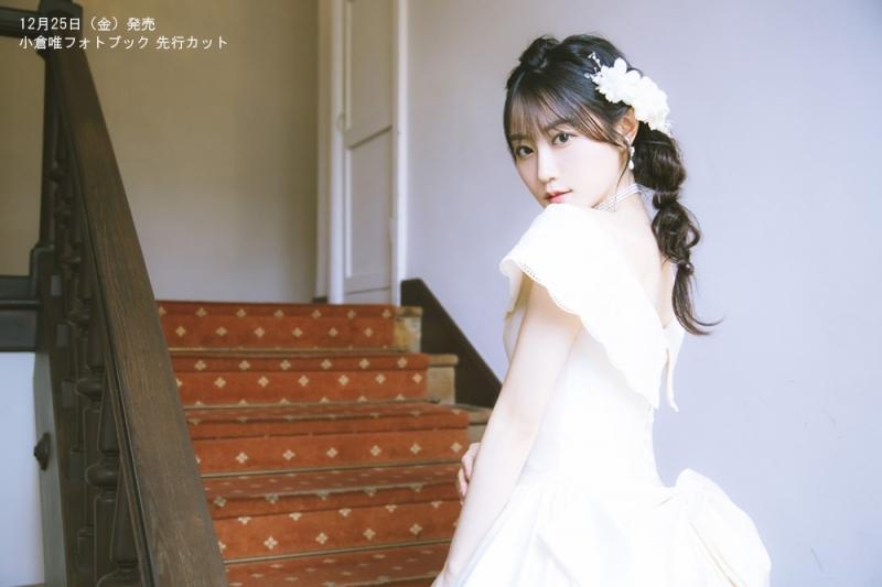 【フォトブック】小倉唯フォトブック Yui-can! サブ画像4