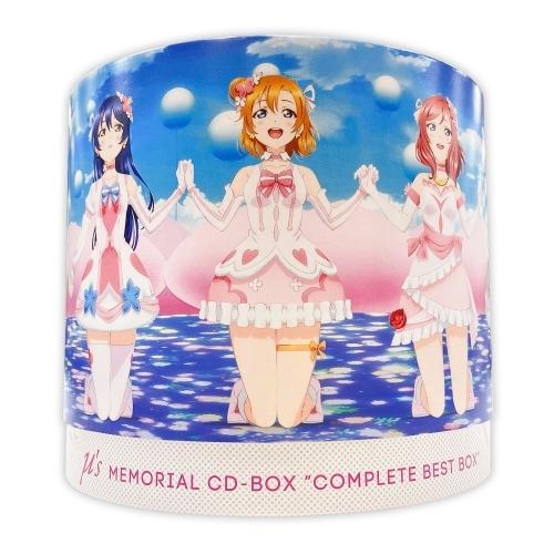 【アルバム】ラブライブ! μ's Memorial CD-BOX「Complete BEST BOX」 【期間限定生産】