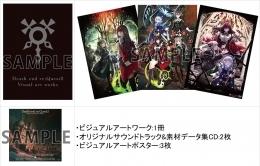Death end BOX同梱内容(封入)