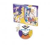 TV アニマエール! Blu-ray Vol.2