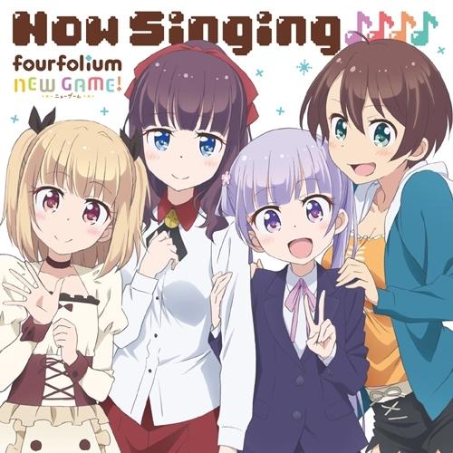 【キャラクターソング】TV NEW GAME! キャラクターソングミニアルバム「Now Singing♪♪♪♪」