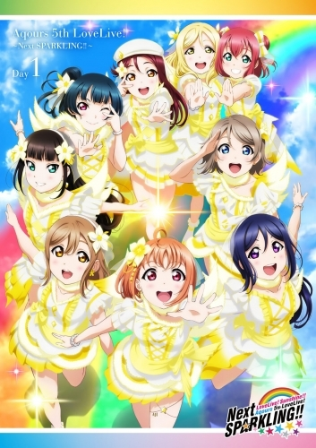 【DVD】ラブライブ!サンシャイン!! Aqours 5th LoveLive! ~Next SPARKLING!!~ Day1