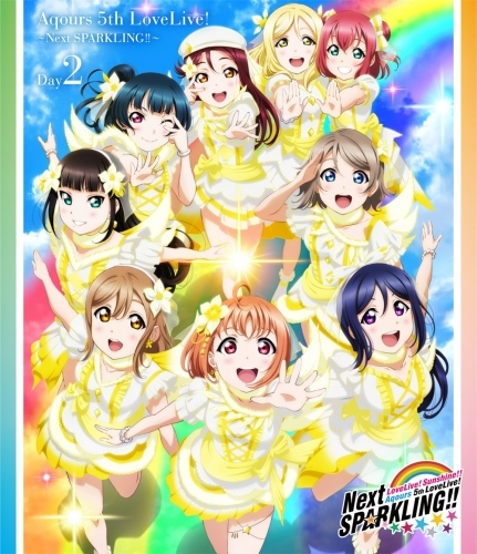 【Blu-ray】ラブライブ!サンシャイン!! Aqours 5th LoveLive! ~Next SPARKLING!!~ Day2