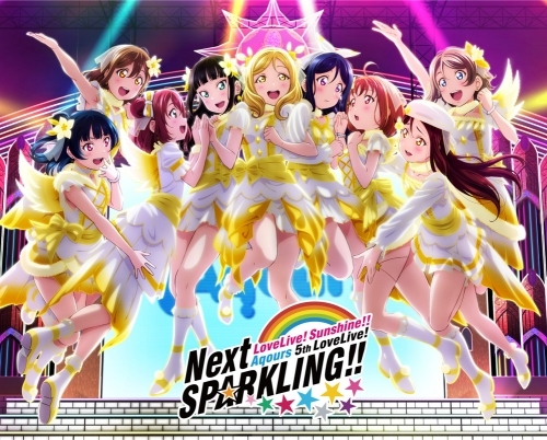 【Blu-ray】ラブライブ!サンシャイン!! Aqours 5th LoveLive! ~Next SPARKLING!!~ Blu-ray Memorial BOX 完全生産限定