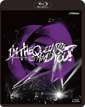 "【Blu-ray】Tokyo 7th シスターズ 「The QUEEN of PURPLE 1st Live ""I'M THE QUEEN, AND YOU?""」 【通常盤】"