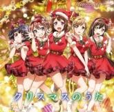 バンドリ! ガールズバンドパーティ! クリスマスのうた 【Blu-ray付初回生産限定盤】/Poppin'Party
