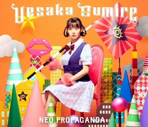 【アルバム】「NEO PROPAGANDA」/上坂すみれ 【初回限定盤A】CD+Blu-ray
