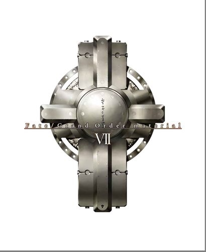 【その他(書籍)】Fate/Grand Order material Ⅶ